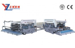 Glass Double Edger Processing Line